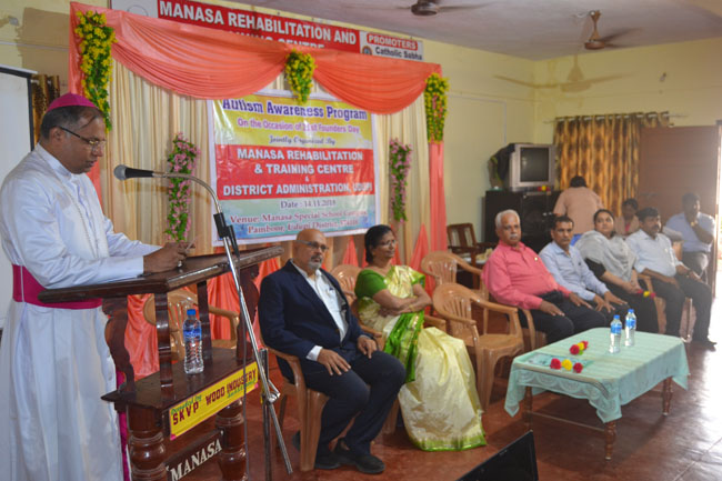 Manasa Rehabilitation and Training Centre organizes Austim Awareness Program at Pamboor