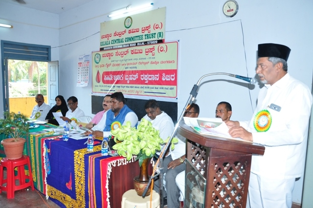 ullal blood donation camp held