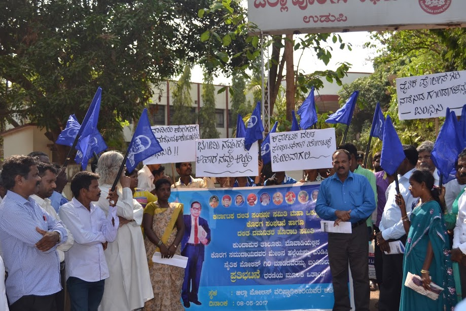 Various Dalits Association staged protest against moral policing and atrocities on Koraga Community on 25th April