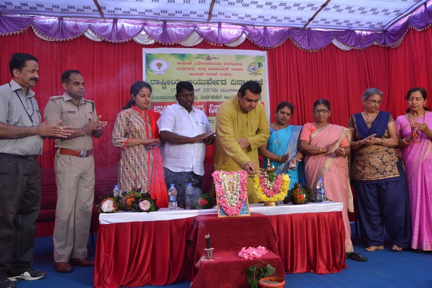 Ayurvedic System is national asset of India - Pramod Madhwaraj, District in-charge Minister