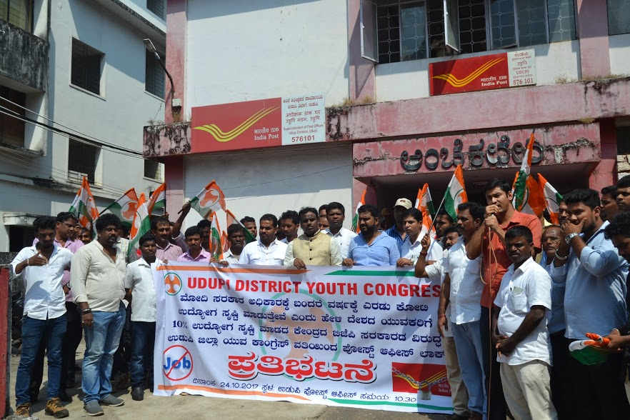 Youth Congress stages protest with locking Head Post Office gate against Modi's false promises on jobs