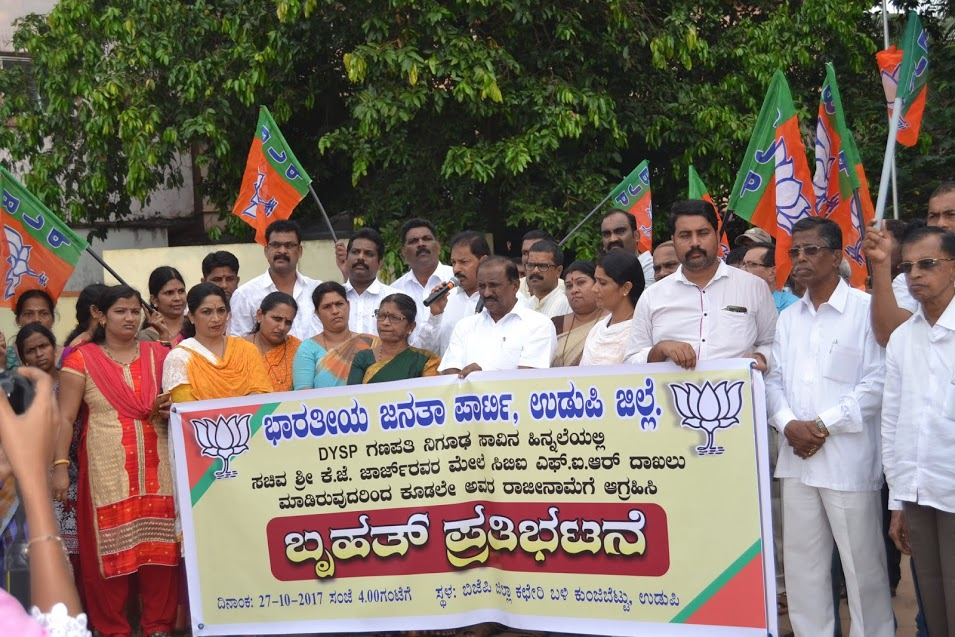 District BJP protests - demands resignation of State Minister K. J. George
