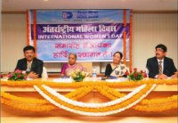 Dena Bank celebrates International Women's Day on 15th March 2012