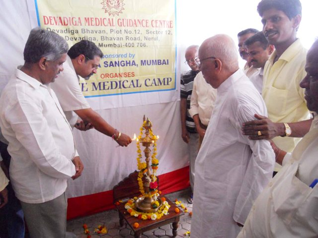 8th Medical Check up Camp organised by Devadiga Medical Guidance Centre