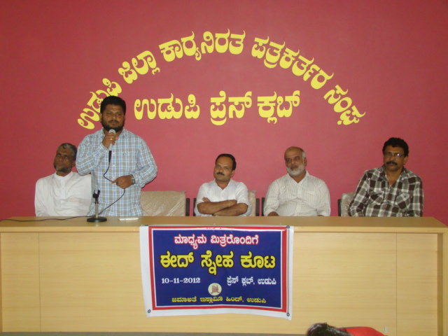 Eid Snehakoota with Media persons of Udupi