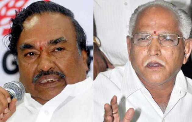 Don't Participate in Dissatisfied Party Leaders' Meet: BSY Warns Eshwarappa