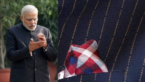PM Modi's monogrammed suit enters Guinness Records as 'most expensive suit sold'