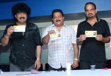 PREPARATIONS ACTIVE FOR GURUKIRAN MUSICAL SHOW IN DUBAI AND TICKETS RELEASED