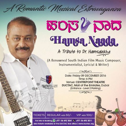 A TRIBUTE TO DR. HAMSALEKHA'S 'HAMSA NAADA' TO BE STAGED IN DUBAI ON 9TH DECEMBER