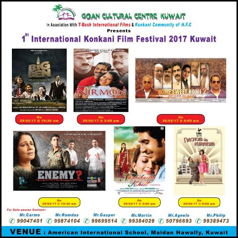 Goan Cultural Centre Kuwait all Set to Screen the Much Talked About Konkani Film Festival