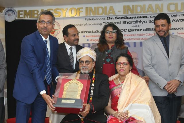 Doha-Qatar: Karnataka based Association felicitates Dr.R.Seetharaman CEO of Doha Banks group