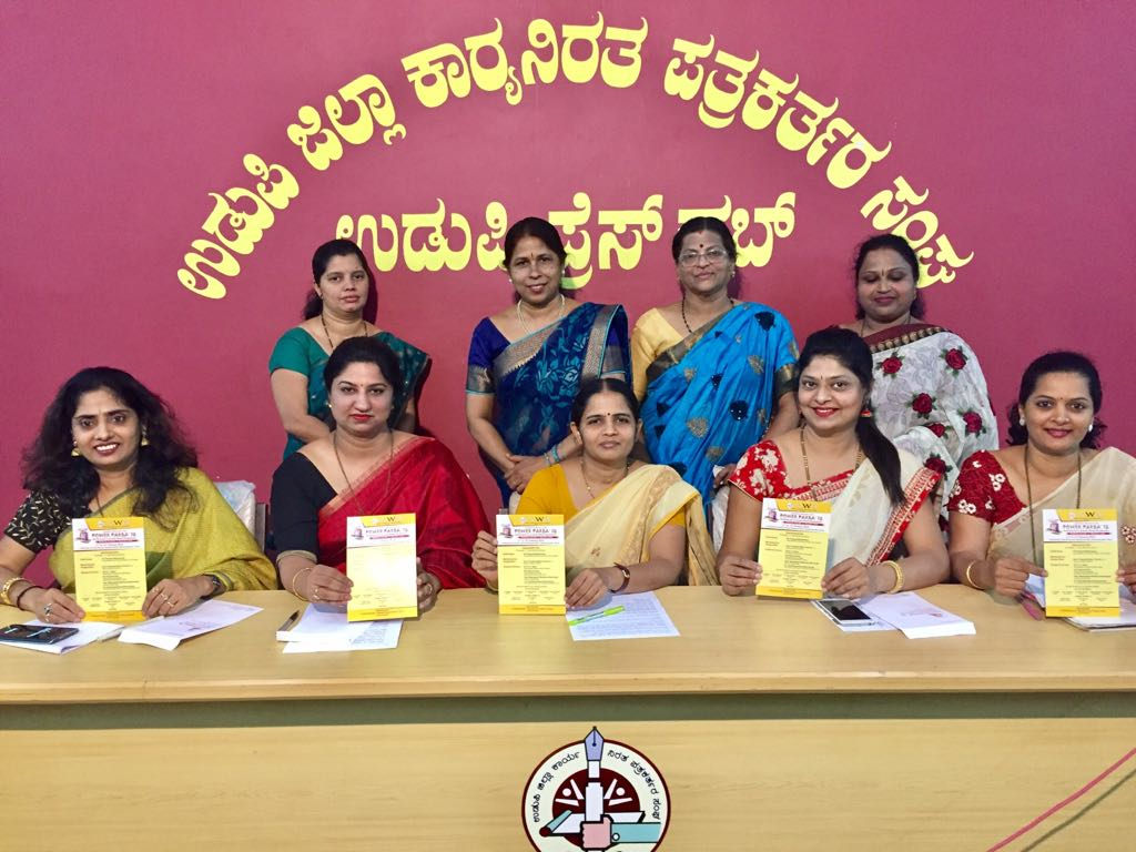 Platform for Women Entrepreneurs to organize POWER Parbha from 11th January