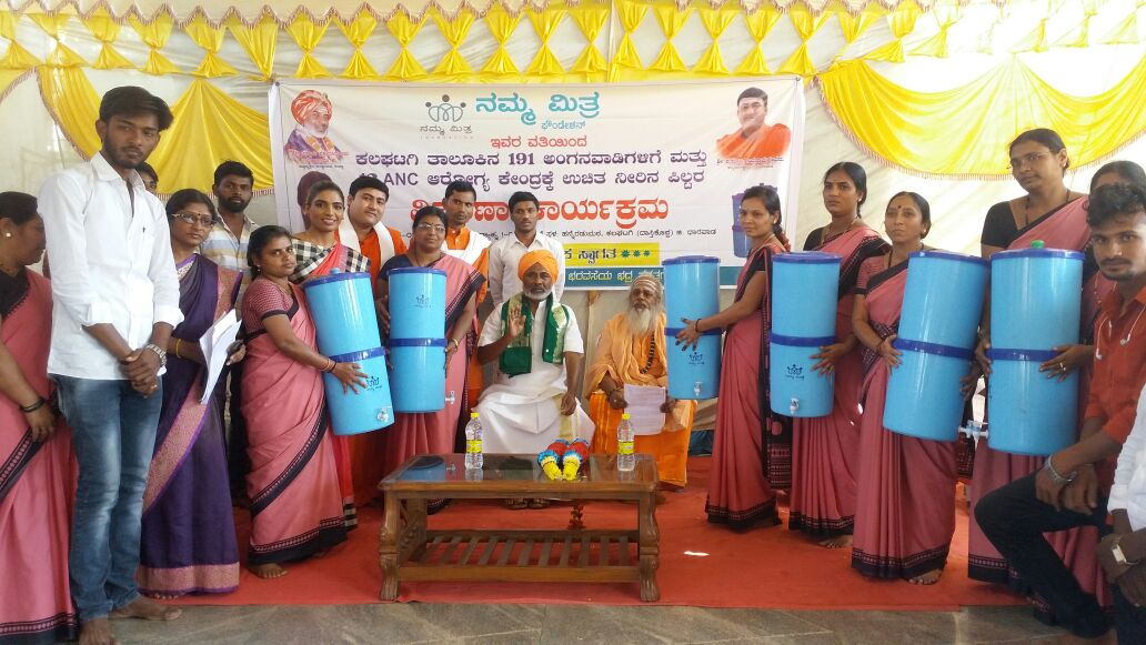 Namma Mitra Foundation Distributes 203  Free Water Filters