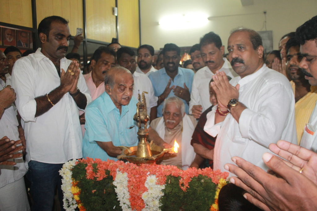 The office of the Udupi MLA, K Raghupathy Bhat inaugurated
