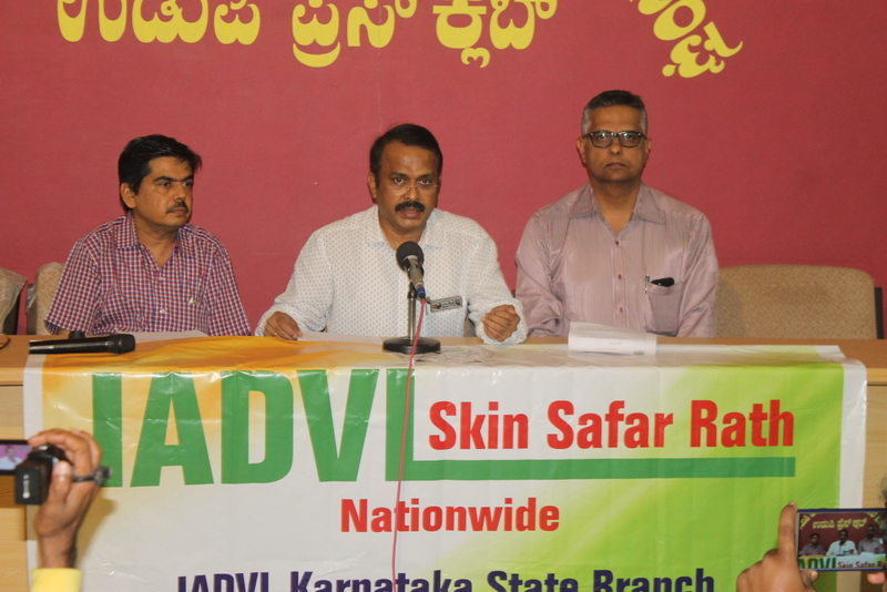 Skin Safar Rath will arrive to Udupi on 11th January