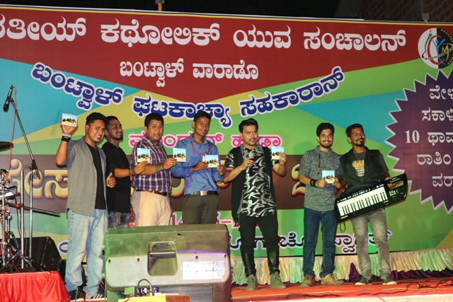 Konkani Album release - Chinthnam by Band Charitra