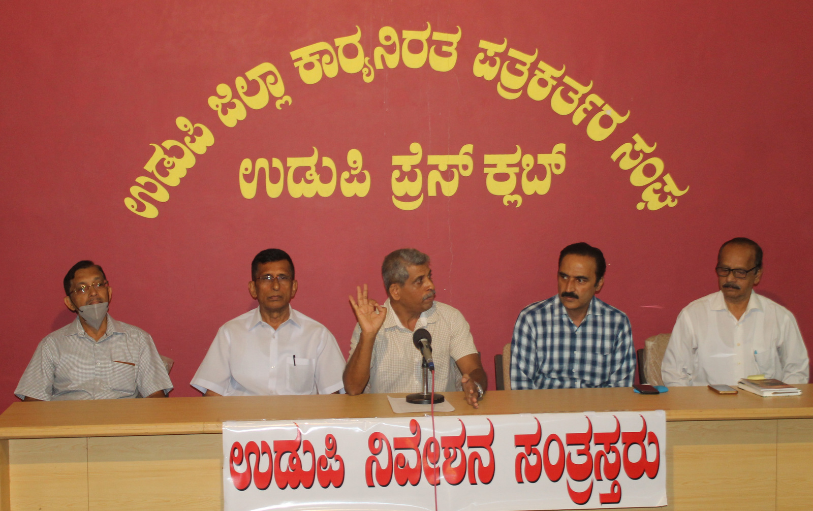 Victims plead to correct 9/11 issues related to land/property records in Udupi.