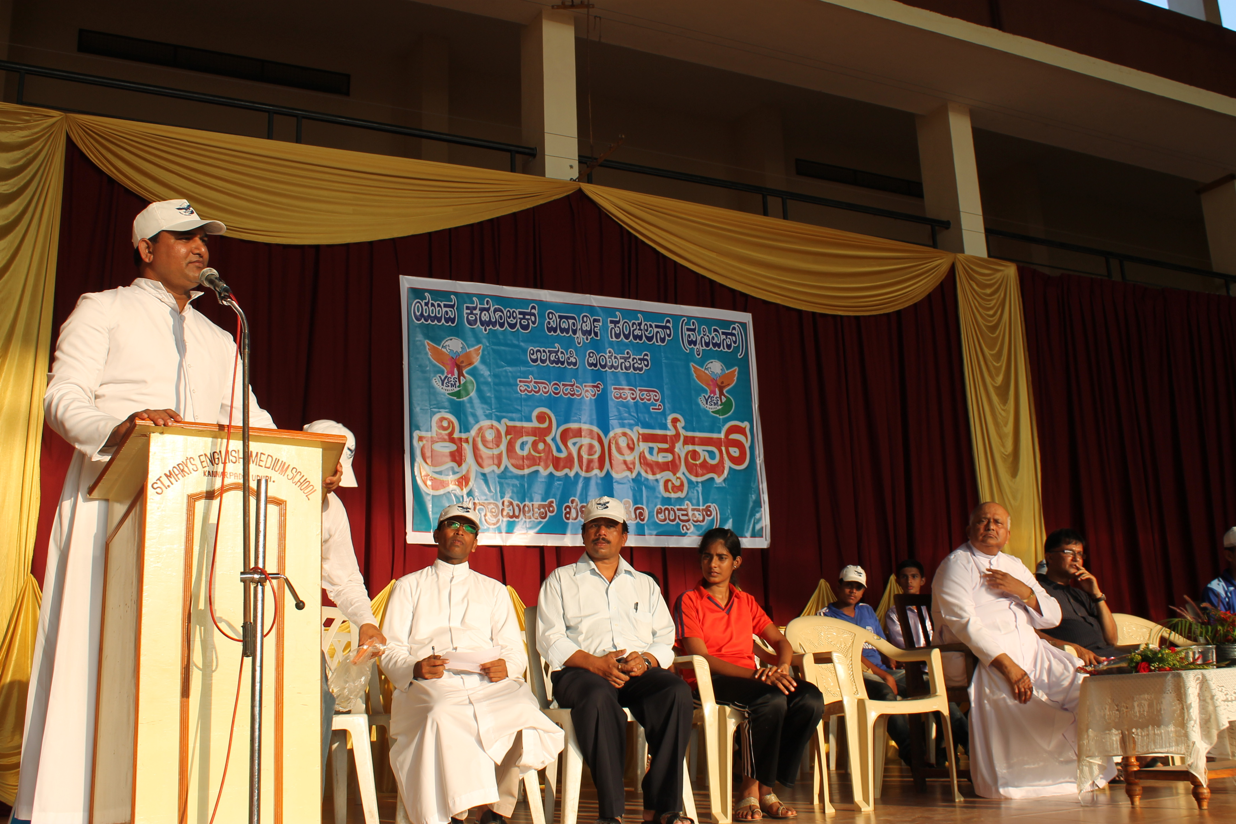 Udupi Diocese - YCS Peace Rally & rural Games held with great unity & fervour