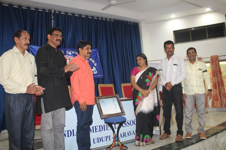 UDWJA organizes 'Journalists' Day' and felicitation Programme
