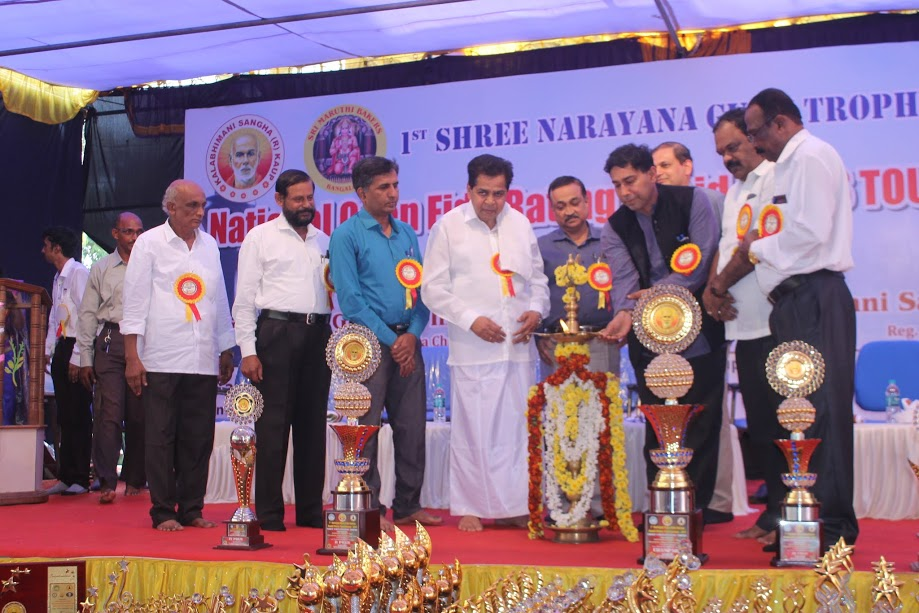 National level Open Fide Rapid Chess Tournament inaugurates at Vidyaniketan, Kaup