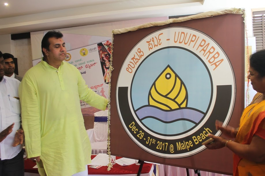 Pramod Madhwaraj, Minister for Youth Empowerment releases logo of Udupi Adventure & Udupi Parba
