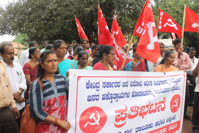 CITU staged a protest against the anti-labour policies of Union government