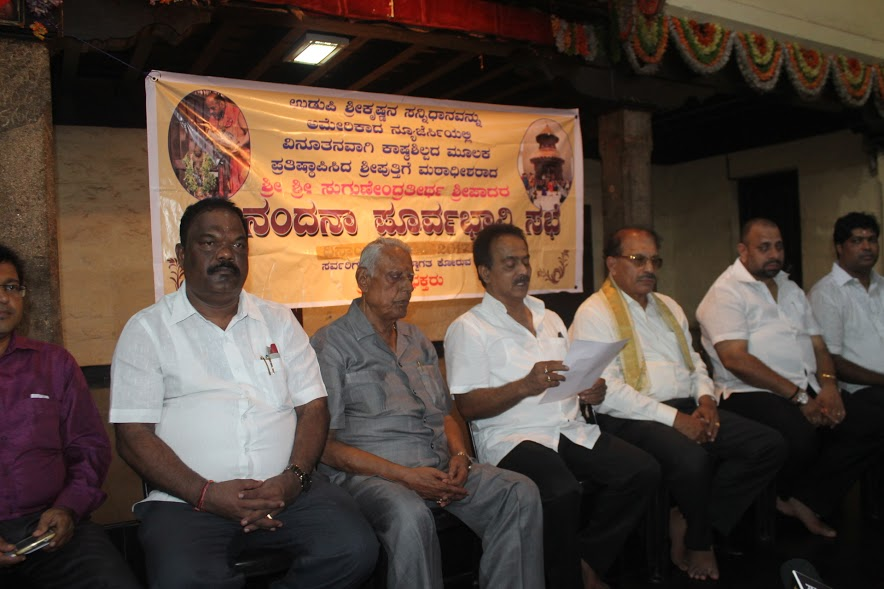 Installing Sri Krishna Idol at America, Puttige Math Seer to be felicitated by Udupi citizens on 22nd July