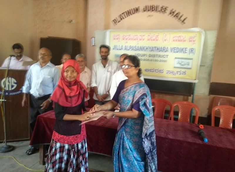 Guidance and prize distribution by Udupi District Alpasankyathara Vedike