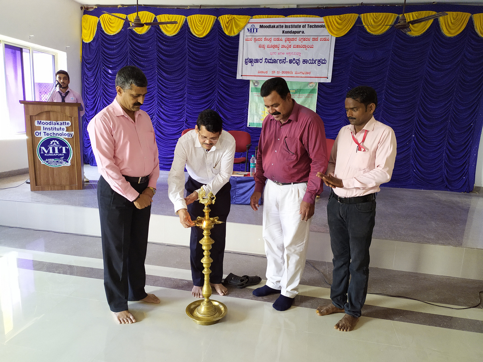 "MIT KUNDAPURA: ""ANTI-CORRUPTION AWARENESS PROGRAMME"""