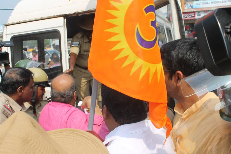 VHP, Bhajarang Dal and BJP activists stage road blockade, get arrested