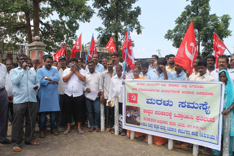 If sand problems not solved within ten days, plan to gherao district administration offices- CITU