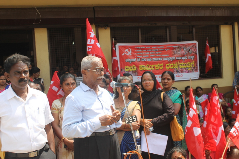 Beedi Workers' launched indefinite agitation for immediate implementation of minimum wages