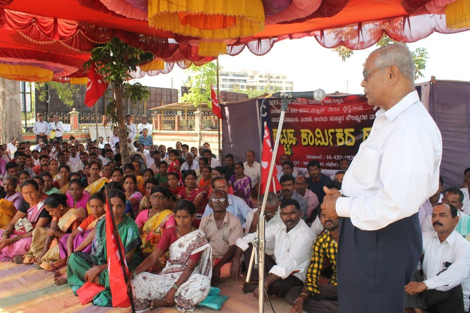 District Building Construction workers staged protest at DC office Manipal