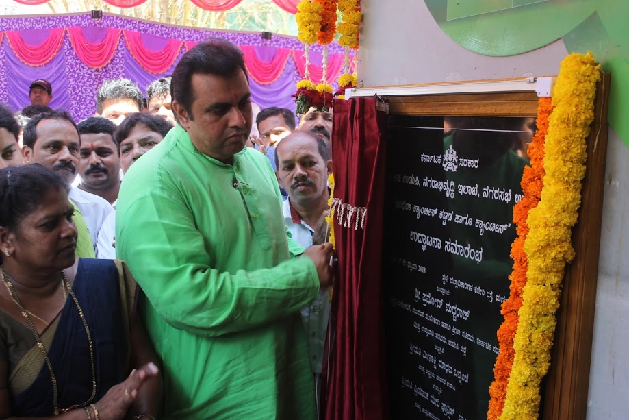 Pramod Madhwaraj inaugurates state government most popular project 'Indira Canteen' at Manipal