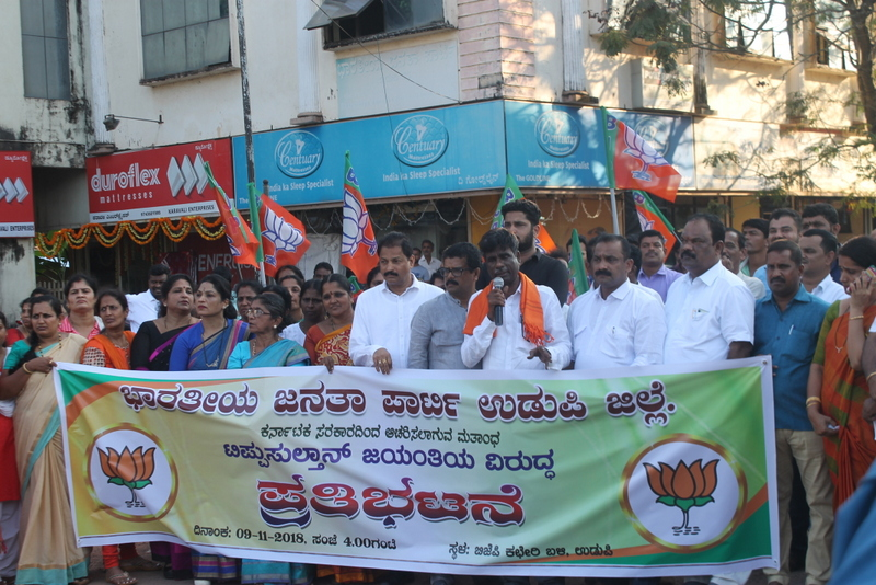 District BJP staged a protest against the celebrations of Tipu Jayanti