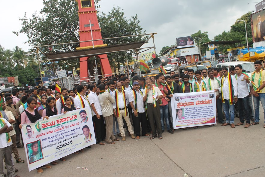 Jaya Karnataka and Auto Union leaders demand the real cause of Kavya's unnatural death, Jatha with protest held