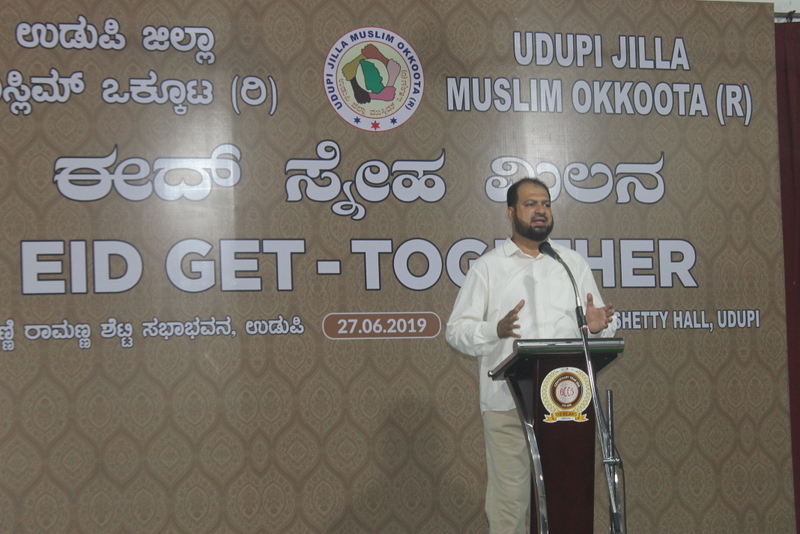Zilla Muslim Okkoota organizes Eid - ul - Fitr celebrations with inter religious faith leaders