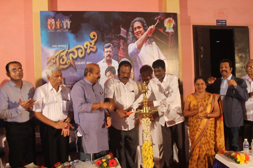 Dr. Tonse Vijay Kumar Shetty's produced Tulu Movie