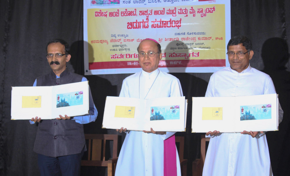 Postal Dept. releases Special Cover & Stamp on St Lawrence Minor Basilica of Attur