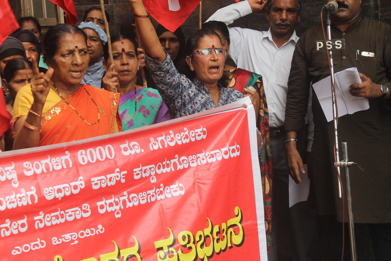 Taluk Provident Fund Pensioners' Association demands to increase PF amount