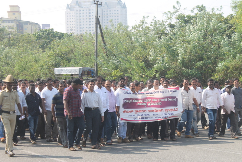 District Cable TV operators staged a protest against new rules of TRAI