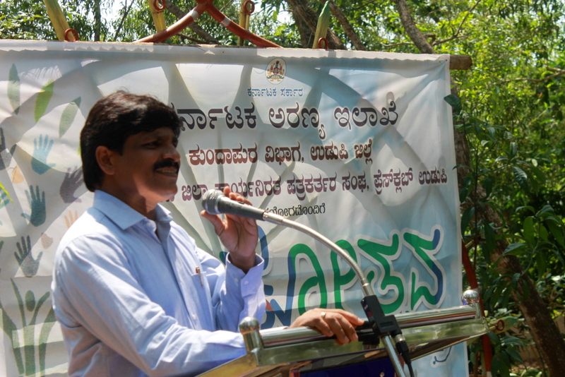 Save the forest for the next generation : G.Jagadish, District Deputy Commissioner