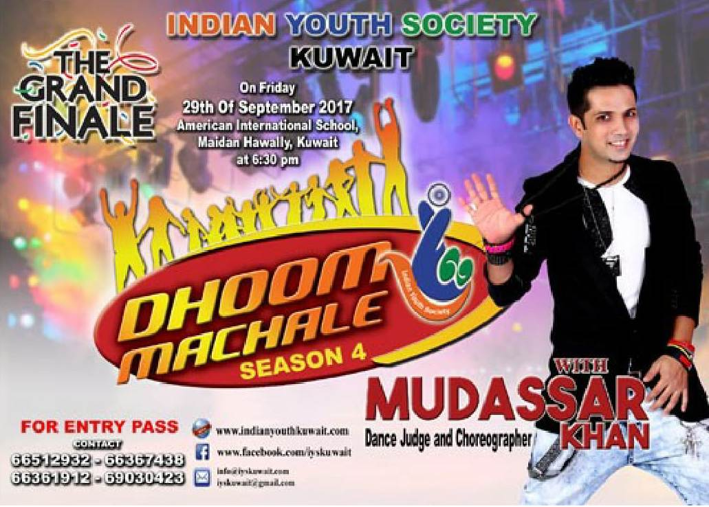 "Indian Youth Society-Kuwait presenting ""Dhoom Machale Season -4"""
