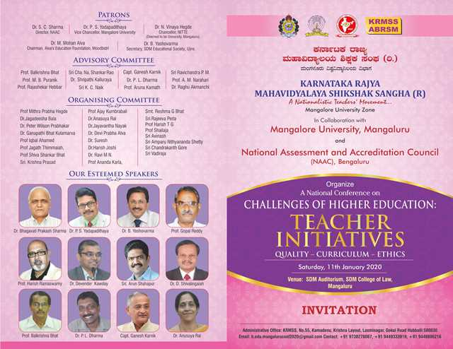 National Conference on Higher Education on jan 11th