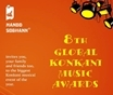 8th GLOBAL KONKANI MUSIC AWARDS on Sun., Dec. 11, 2016, at Kalaangann