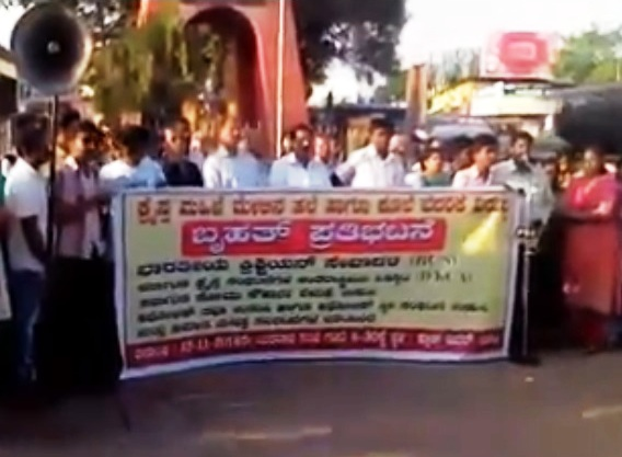 Attack on Jacintha Fernandes - Protest by various Associations at Udupi