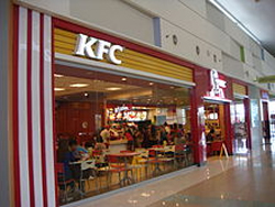 Thiruvananthapuram: Worm in chicken; KFC outlet closed down