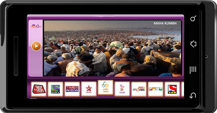 5 lakh watch Maha Kumbh on mobile TV