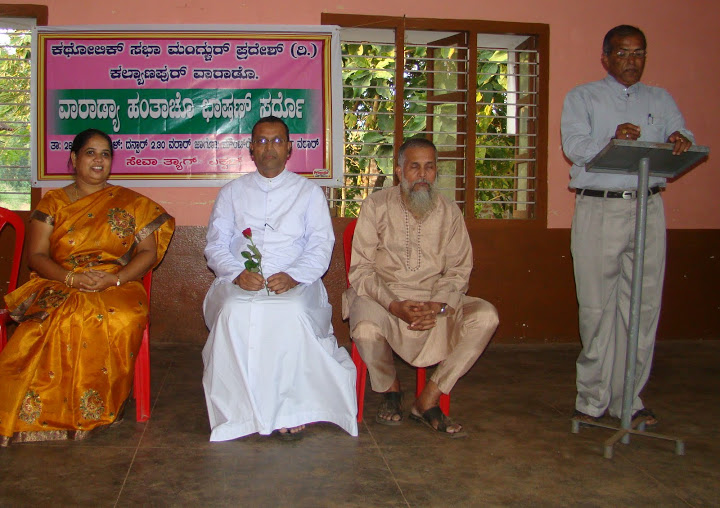 Kallianpur Deanery level Catholic Sabha Elocution Competitions at Mount Rosary