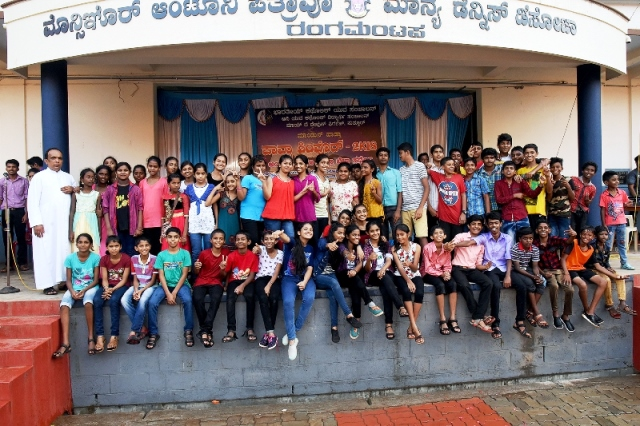 ICYM and YCS Puttur Unit jointly organises Monsoon Showers - 2018